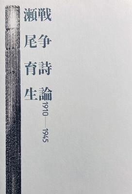 f:id:bookface:20200713195334j:plain