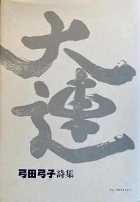 f:id:bookface:20200715084334j:plain