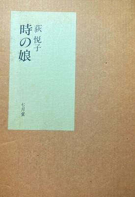 f:id:bookface:20200715160809j:plain