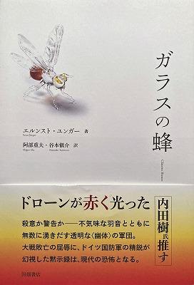 f:id:bookface:20200720104327j:plain