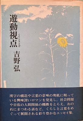 f:id:bookface:20200720104515j:plain