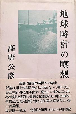 f:id:bookface:20200720104812j:plain