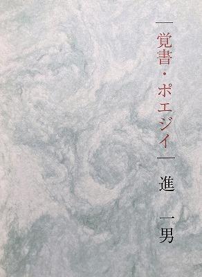 f:id:bookface:20200720105037j:plain