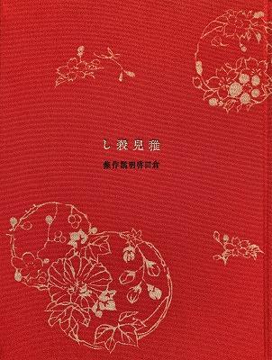 f:id:bookface:20200722144215j:plain