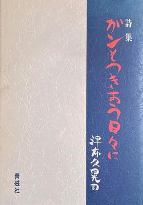 f:id:bookface:20200727083231j:plain