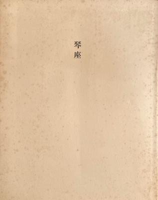 f:id:bookface:20200727113927j:plain