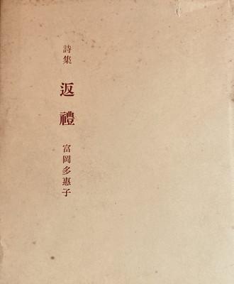 f:id:bookface:20200729002725j:plain