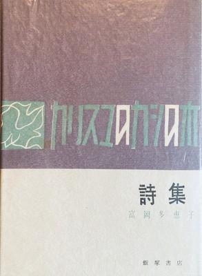 f:id:bookface:20200729003112j:plain