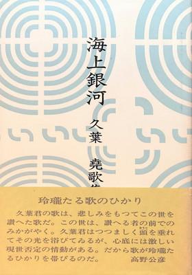 f:id:bookface:20200729142943j:plain