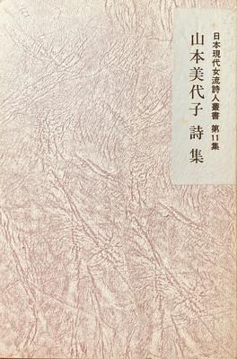 f:id:bookface:20200729200355j:plain