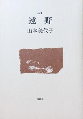 f:id:bookface:20200729200548j:plain
