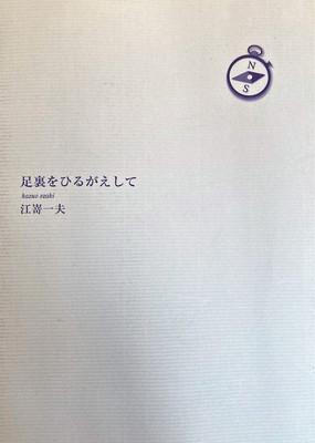 f:id:bookface:20200730102707j:plain