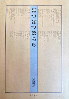 f:id:bookface:20200730104125j:plain