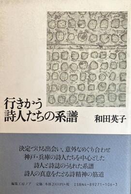 f:id:bookface:20200730145902j:plain