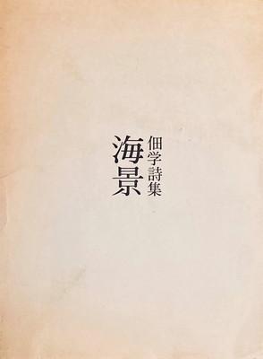 f:id:bookface:20200730150509j:plain