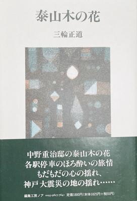 f:id:bookface:20200730234852j:plain