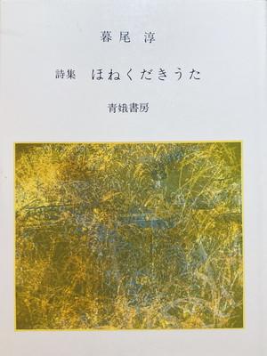 f:id:bookface:20200731230911j:plain