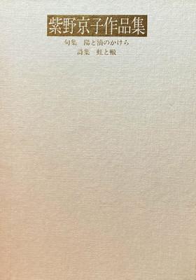 f:id:bookface:20200806022907j:plain