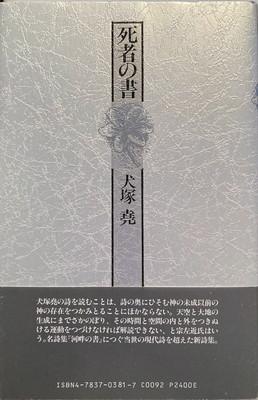 f:id:bookface:20200806080521j:plain
