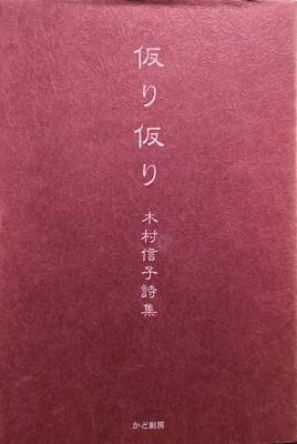 f:id:bookface:20200806081454j:plain