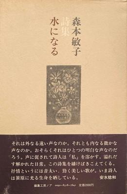f:id:bookface:20200806081802j:plain
