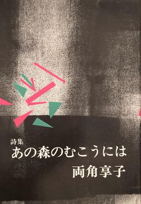 f:id:bookface:20200806085657j:plain