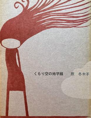 f:id:bookface:20200806091451j:plain