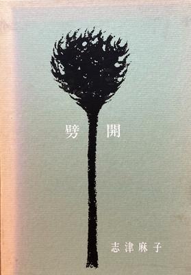 f:id:bookface:20200806104036j:plain