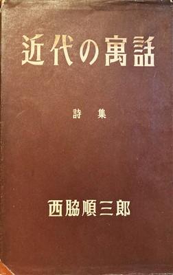 f:id:bookface:20200806104350j:plain