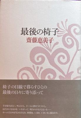 f:id:bookface:20200807165258j:plain