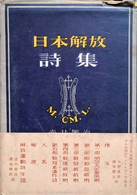 f:id:bookface:20200812084327j:plain