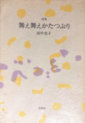 f:id:bookface:20200817083014j:plain