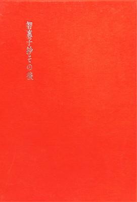f:id:bookface:20200817083658j:plain