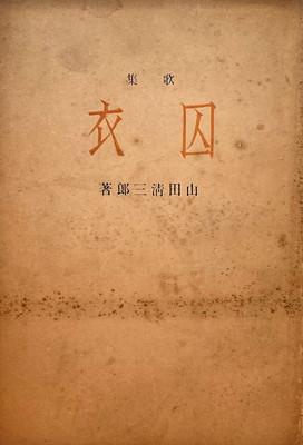 f:id:bookface:20200817084858j:plain