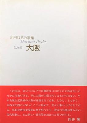 f:id:bookface:20200817094434j:plain