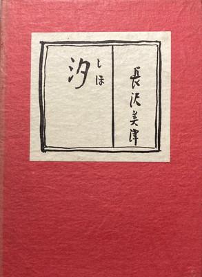 f:id:bookface:20200817095048j:plain