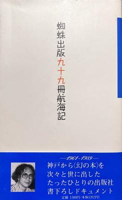 f:id:bookface:20200817095407j:plain