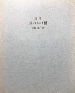 f:id:bookface:20200817174538j:plain