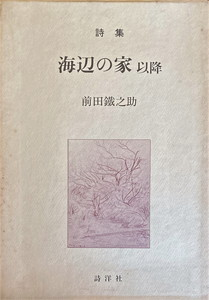 f:id:bookface:20200818091333j:plain