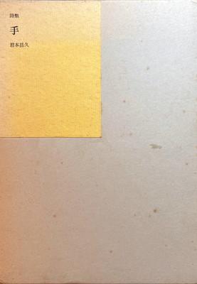 f:id:bookface:20200818170845j:plain