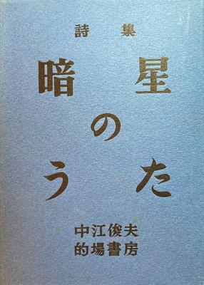 f:id:bookface:20200818171257j:plain