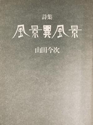 f:id:bookface:20200819124444j:plain