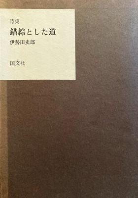 f:id:bookface:20200824100433j:plain