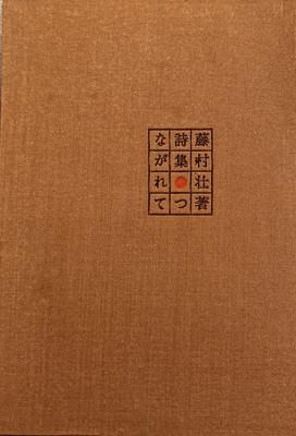 f:id:bookface:20200824103113j:plain