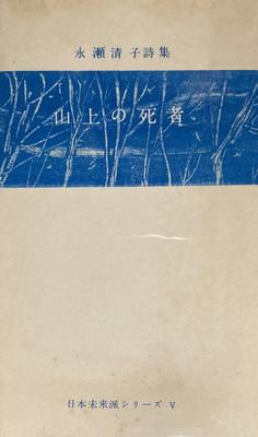 f:id:bookface:20200830090744j:plain