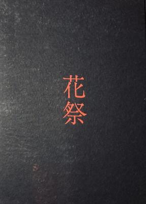 f:id:bookface:20200830091357j:plain