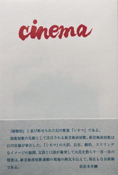 f:id:bookface:20200830163554j:plain
