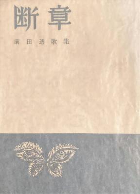 f:id:bookface:20200830184332j:plain