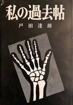 f:id:bookface:20200830191212j:plain