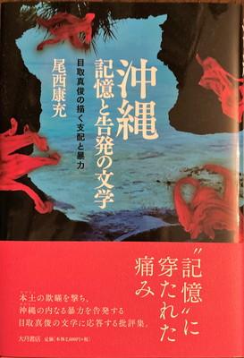f:id:bookface:20200830194600j:plain